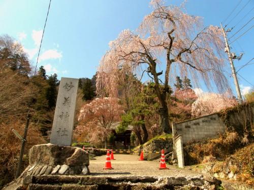 14 4妙義神社1