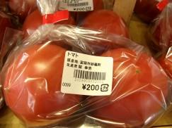 14 7 トマトでっかい