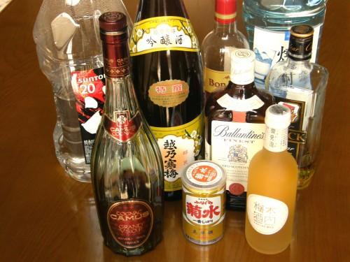 15 1 10 お酒
