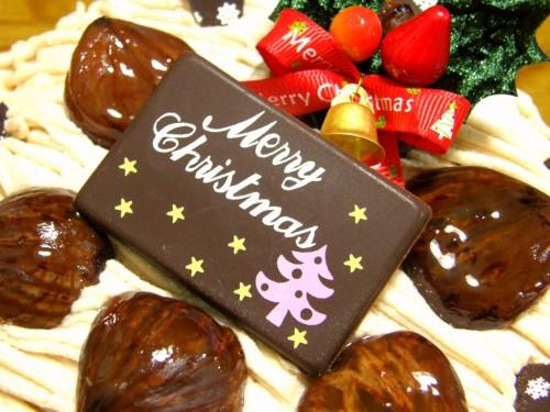 15 12 24 クリスマスケーキ