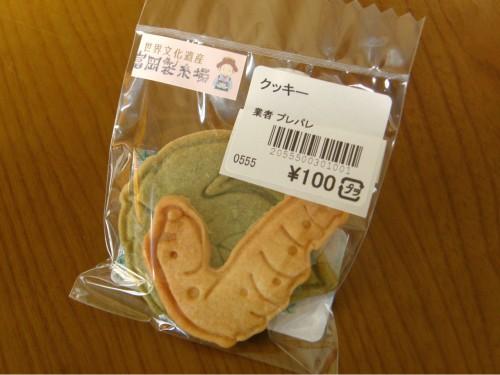 17 3 4 クッキー お蚕 2
