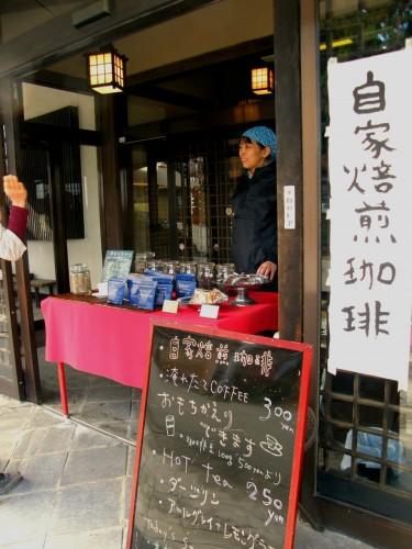 17 11 19 旧玉屋ホテル コーヒー屋さん