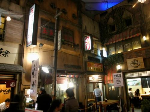 18 2 6 ラーメン博物館 横浜 3