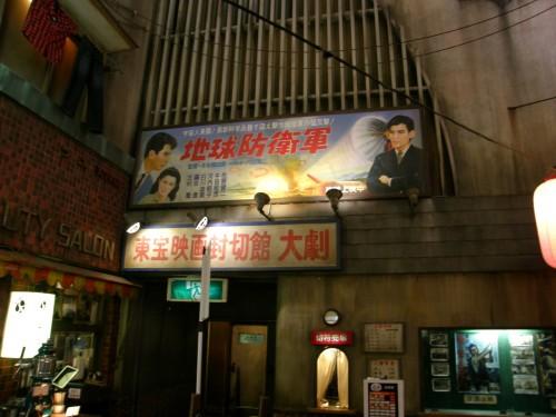 18 2 6 ラーメン博物館 横浜 4